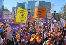 liuna protest