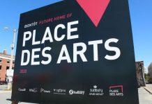 place des arts sudbury