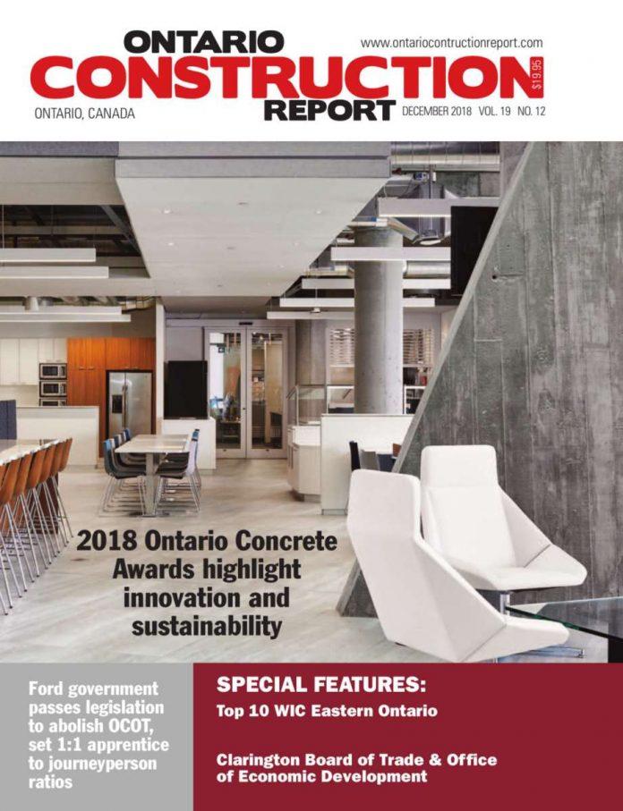 OCR December 2018 cover
