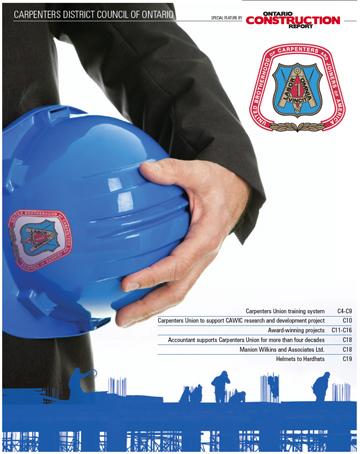 CDCO Cover